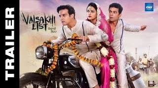 Nonton Vaisakhi List   Trailer   Jimmy Shergill   Sunil Grover   Shruti Sodhi   Releasing On 22nd April Film Subtitle Indonesia Streaming Movie Download