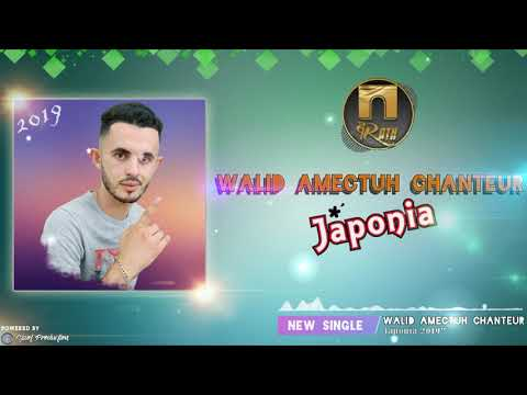 WALID AMECHTUH - JAPONIA -  [Music Video]