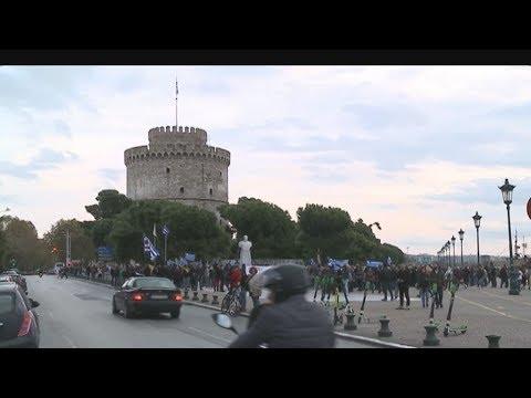 Συγκέντρωση  κατά των μεταναστών στη Θεσσαλονίκη