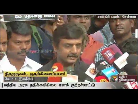 May-17-organisation-protests-against-attack-of-Tamils-in-Karnataka
