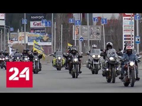 Страховые компании превратили оформление ОСАГО в настоящий квест для водителей - Россия 24 - DomaVideo.Ru