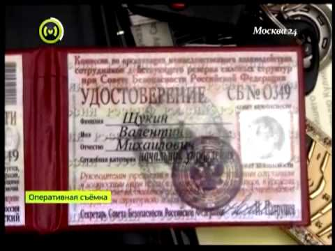 Nama: дк 121 - пьяный следователь фсб durasi: 6 menit 36 detik bitrate: 128 kbps upload date: 30 june 2015 dilihat: 293619 favorit: 1429 note: we do not upload