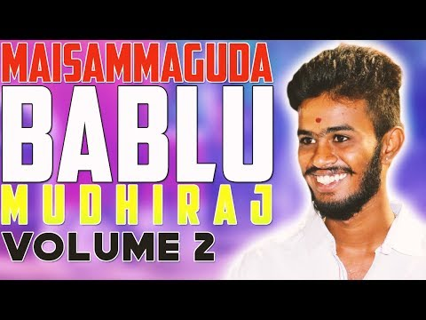 Video Maisammaguda Bablu Mudiraj Volume 2 Dj Shabbir Remix download in MP3, 3GP, MP4, WEBM, AVI, FLV January 2017