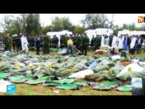 الجزائر: أكثر من 250 قتيلا في تحطم طائرة عسكرية في بوفاريك قرب العاصمة