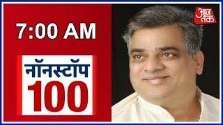 Maharashtra Congress Leader Sanjay Chaupane Dies In Car Accident: Non Stop 100