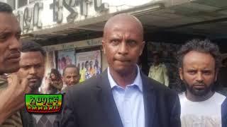 ሰበር መረጃ| እስክንድር ነጋ - ጋዜጣዊ መግለጫ እንዳይስጥ ለምን እንደተከለከለ ተናገረ |Ethiopia