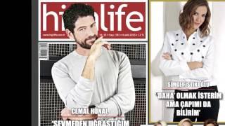 Highlife Dergisi - Aralık 2016 - Teaser http://www.highlife.com.tr