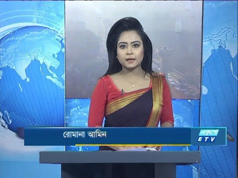 09 AM News || সকাল ৯টার সংবাদ || 15 January 2020 || ETV News