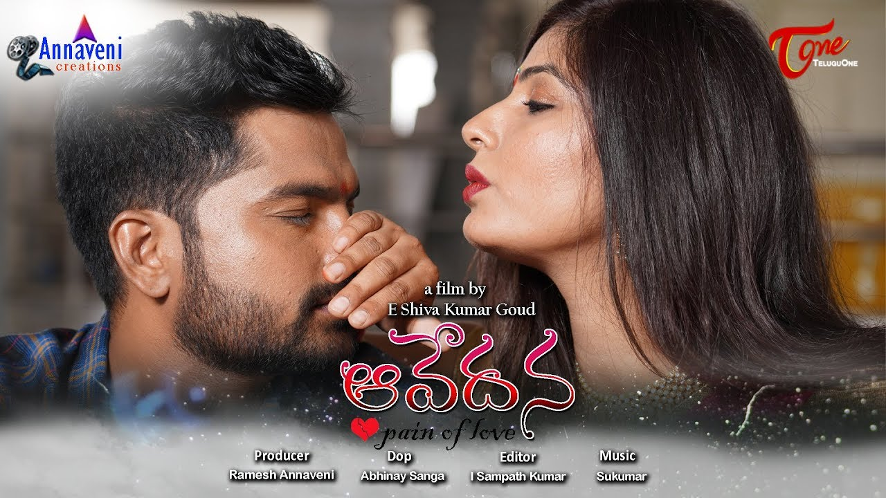 Aavedhana - Pain of Love