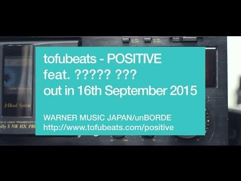 tofubeats「POSITIVE(初回限定盤)」スポット映像