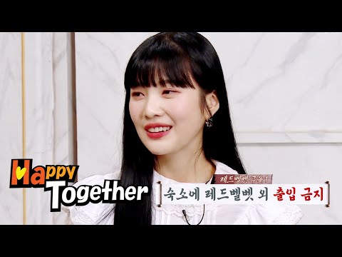 Only Red Velvet Members are Allowed Inside the House [Happy Together Ep 622]