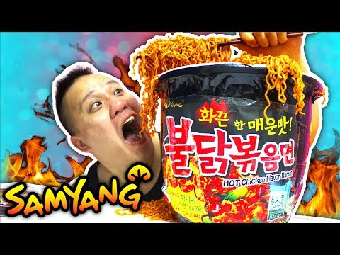 Video GIANT SPICY NOODLES 30X!! MỲ CAY SAMYANG KHỔNG LỒ 5 KG download in MP3, 3GP, MP4, WEBM, AVI, FLV January 2017