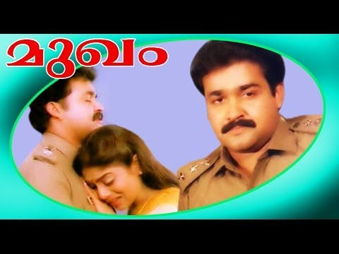 Video Mukham   Superhit Action Thriller Malayalam Movie   Mohanlal. download in MP3, 3GP, MP4, WEBM, AVI, FLV January 2017