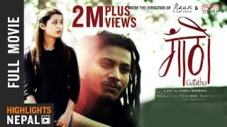 Video GAATHO | New Nepali Full Movie 2017 Ft. Najir Hussain, Abhay Baral, Namrata Shrestha MP3, 3GP, MP4, WEBM, AVI, FLV September 2018