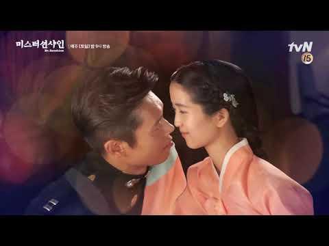 A parody of Mr. Sunshine a Korean drama series 2018. #Mrsunshine #kimtaeri #leebyunghun #aparody