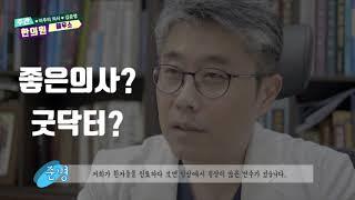 해우소한의원