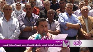 الفعاليات الوطنية في طولكرم تطالب بتأجيل الانتخابات وحصر الجهود لمساندة الأسرى