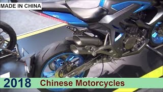 5. The Made in China Motorcycles 2018