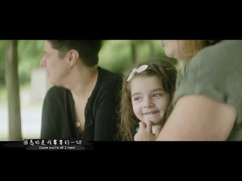 Lukas Graham 盧卡斯葛拉漢樂團 - Love Someone 愛一個人 (華納official HD 高畫質官方中字版)