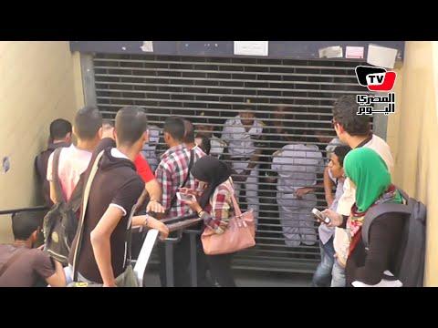 تكدس المواطنين أمام «مترو العباسية» بعد إغلاقها