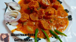 राजस्थानी  फ्राइड गट्टे की सब्जी  Fried Gatta Curry  Besan Ki Curry  How to make fried gatta curry.Rajasthani Fried Gatta Curry is famous recipe of Rajasthan.This fried gatta's can be stored .It is very easy to make and tasty to taste.Try this recipe at your home and share your experience with me and If you like my recipe so please like and subscribe my channel.Cook with Aishwarya Negi.Android App (Cook with Aishwarya Negi):-http://www.appsgeyser.com/5248161?Website :- http://www.cookwithaishwaryanegi.com/Facebook page:-https://www.facebook.com/Cookwithaishwaryanegi1996/Instagram :-https://www.instagram.com/cook_with_aishwarya_negi/Google plus:-https://plus.google.com/111430694703056360444