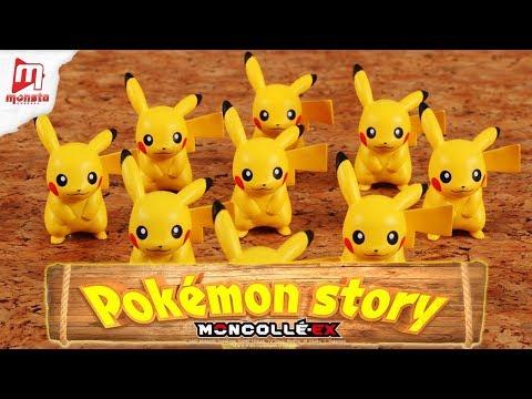 "Pokémon Moncollé Story ""Pikachu Parade"" - Thời lượng: 68 giây."