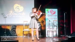 Алёна Косова «Хорошее настроение»