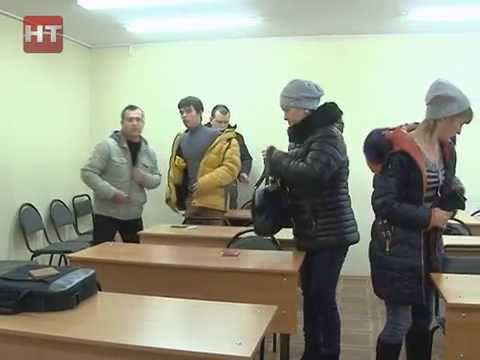 В Новгородском университете началось государственное тестирование иностранных граждан на знание русского языка