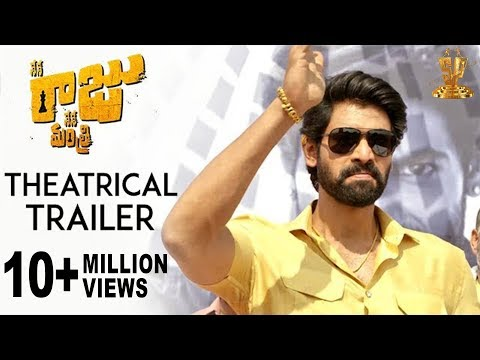 Nene Raju Nene Mantri - Official Trailer
