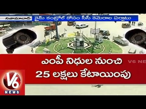 Special story on CC cameras in district head quarters  Nizamabad 28022015