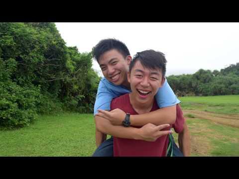 【2018海外青年英語服務營】活動紀錄片–寶島走透透