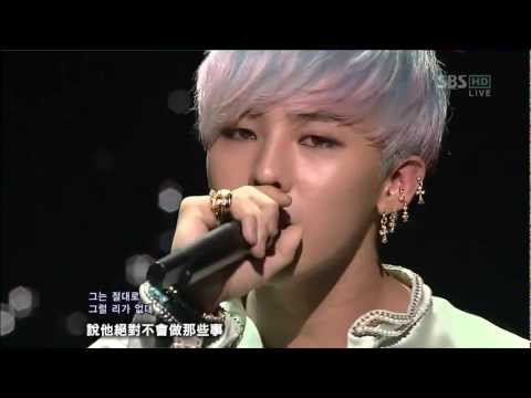 [LIVE 繁中字] 120923 G-DRAGON ft. SungHa Jung (鄭成河) – THAT XX (그XX) (那XX)
