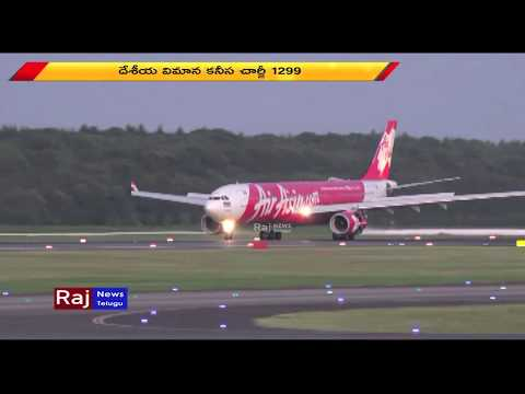 AirAsia Is Raining Discounts: Rs. 1299 On Domestic, Rs. 2,399 On International Routes | Raj News