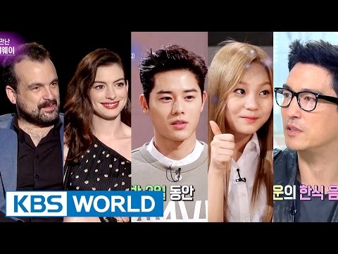 Entertainment Weekly   연예가중계 - Anne Hathaway, Daniel Hanney, Kim Dongjoon [ENG/中文字幕/2017.04.10]