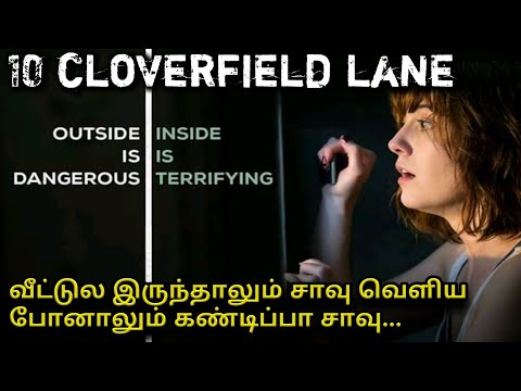 10 Cloverfield Lane Movie Explained in Tamil|Mxt|Suspense Thriller|Sci-Fi|English to Tamil dubbed|