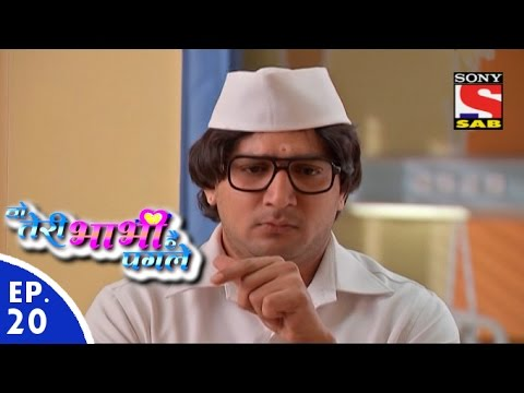 Woh Teri Bhabhi Hai Pagle - वो तेरी भाभी है पगले - Episode 20 - 12th February, 2016