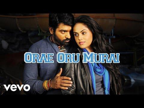 Orae Oru Murai - Purampokku MP3 Audio with Lyrics