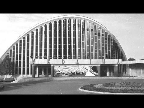 Самые интересные здания Харькова: ККЗ