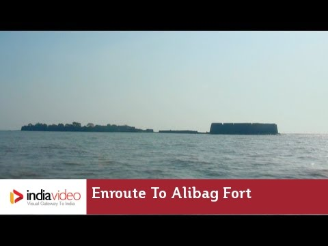 Enroute to Alibag Fort, Mumbai | India Video