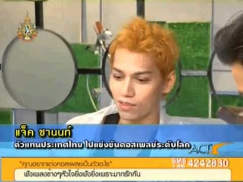 Interview with WCS2011 Thailand in Talk with Flank Flank (2/2)