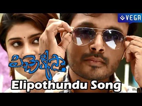 Pichekkistha Movie - Elipothundu Song - Latest Telugu Movie Songs 2014