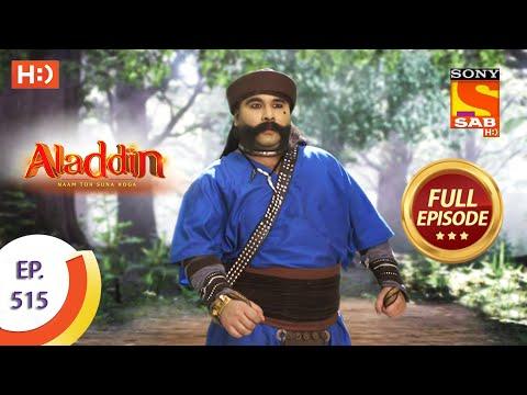 Aladdin - Ep 515 - Full Episode - 18th November 2020
