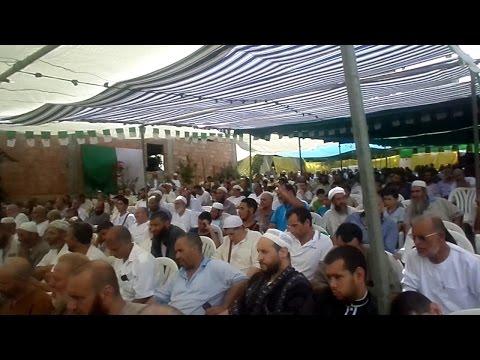 جبهة الجزائر للمصالحة والإنقاذ: ملتقى الصلح والمصالحة