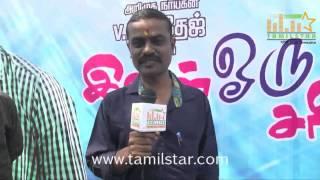 Raj at Ivan Oru Sarithiram Movie Launch