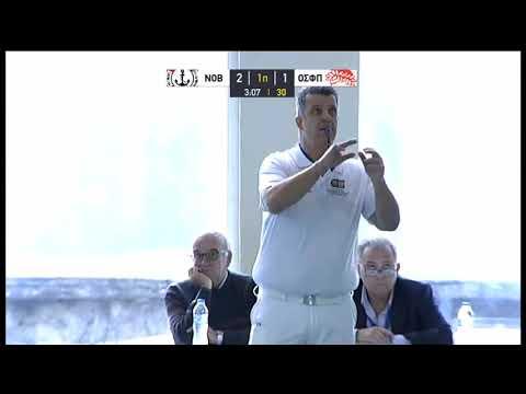 Πόλο : Κύπελλο Ελλάδας Ανδρών – Τελικός: Ν.Ο. Βουλιαγμένης – Oλυμπιακός Σ.Φ.Π. 4-6 | 19/1/2019 | ΕΡΤ
