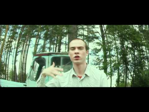 Andža - Lauku reps (Oficiālais video)