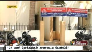 CBCID warns absconding, accused police officials in Puducherry