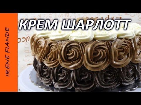Какой крем сделать для украшения тортов