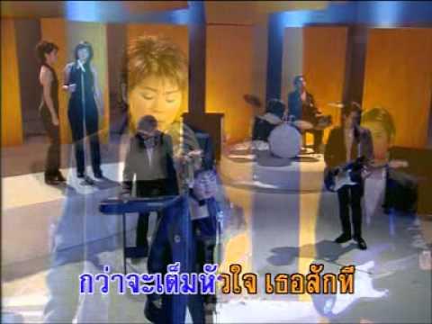 MV กว้างคูณยาว (Thai Song) - ตั๊ก ศิริพร