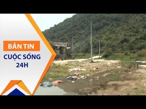 Cù Lao Chàm: Đừng để khách lên đảo ngắm… rác! | VTC1 - Thời lượng: 2 phút, 48 giây.